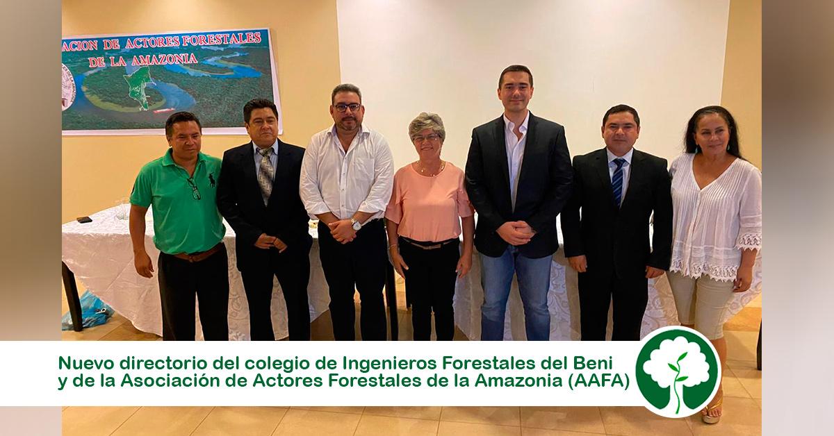 CAMARA FORESTAL DE BOLIVIA PRESENTE EN LA POSESION DE DIRECTORIO DEL COLEGIO DE INGENIEROS FORESTALES Y LA ASOCIACION DE ACTORES FORESTALES DE LA AMAZONIA