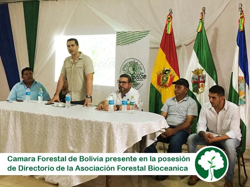 Camara Forestal de Bolivia presente en la posesión de Directorio de la Asociación Forestal Bioceanica